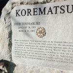 Korematsu memorial